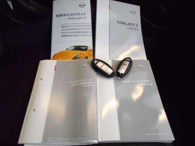 50thアニバーサリー メーカーHDDナビ・Datsun 240Z BREのカラーを再現したZ生誕50周年限定モデル(14枚目)