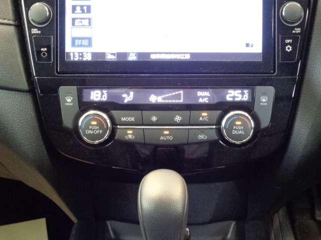20Xi ハイブリッド 2.0 20Xi ハイブリッド 4WD 被害軽減ブレーキ プライバシーガラス インテリジェントキー ETC バックカメラ ステアリングオーディオスイッチ 左右独立温度調整オートエアコン(7枚目)