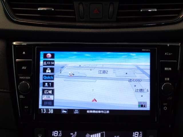 20Xi ハイブリッド 2.0 20Xi ハイブリッド 4WD 被害軽減ブレーキ プライバシーガラス インテリジェントキー ETC バックカメラ ステアリングオーディオスイッチ 左右独立温度調整オートエアコン(8枚目)