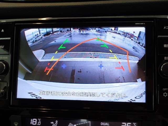 20Xi ハイブリッド 2.0 20Xi ハイブリッド 4WD 被害軽減ブレーキ プライバシーガラス インテリジェントキー ETC バックカメラ ステアリングオーディオスイッチ 左右独立温度調整オートエアコン(9枚目)
