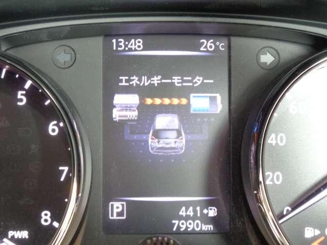 20Xi ハイブリッド 2.0 20Xi ハイブリッド 4WD 被害軽減ブレーキ プライバシーガラス インテリジェントキー ETC バックカメラ ステアリングオーディオスイッチ 左右独立温度調整オートエアコン(10枚目)