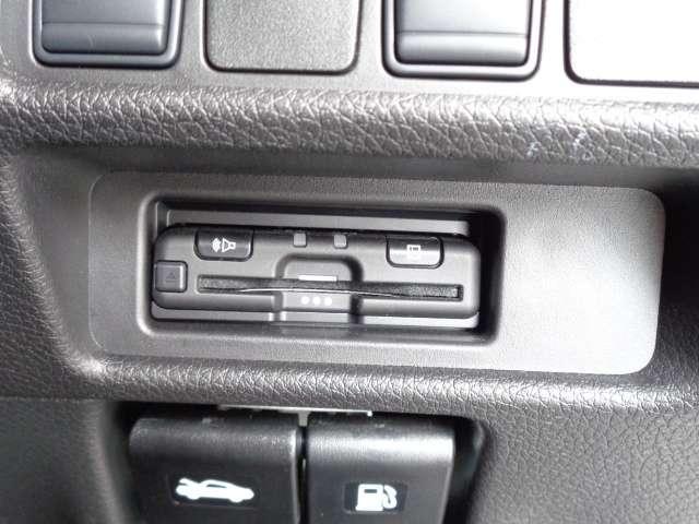 20Xi ハイブリッド 2.0 20Xi ハイブリッド 4WD 被害軽減ブレーキ プライバシーガラス インテリジェントキー ETC バックカメラ ステアリングオーディオスイッチ 左右独立温度調整オートエアコン(11枚目)