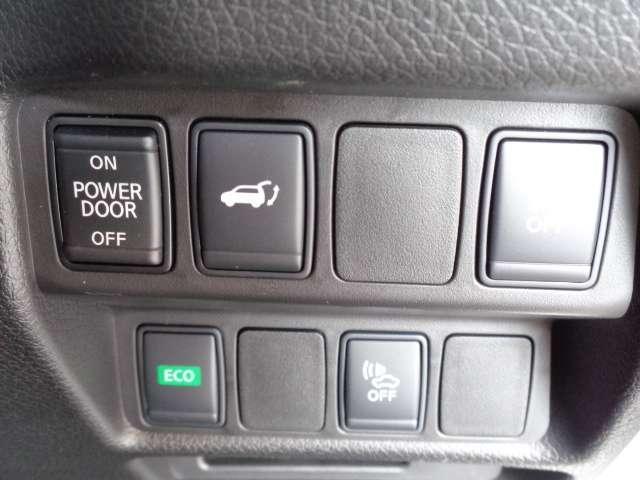 20Xi ハイブリッド 2.0 20Xi ハイブリッド 4WD 被害軽減ブレーキ プライバシーガラス インテリジェントキー ETC バックカメラ ステアリングオーディオスイッチ 左右独立温度調整オートエアコン(13枚目)