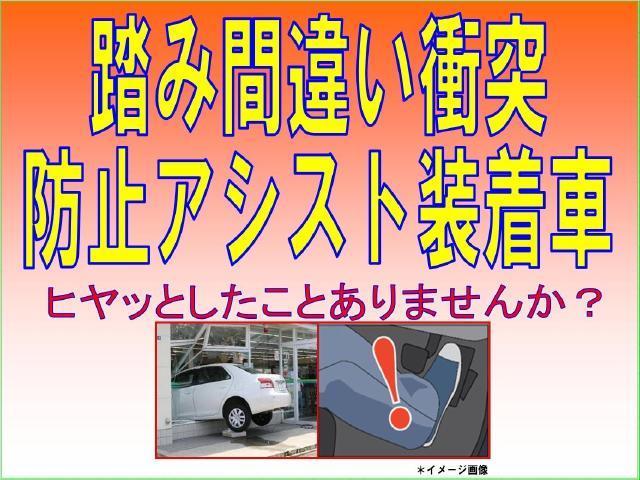 20X 4WD【後期型】プロパイロット メモリーナビ(4枚目)