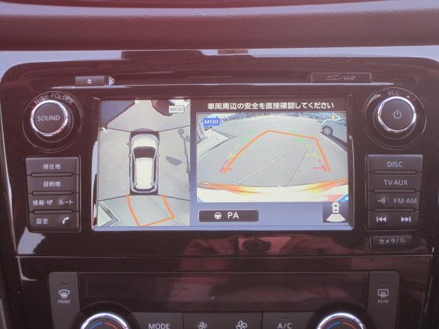 20X 4WD【後期型】プロパイロット メモリーナビ(6枚目)