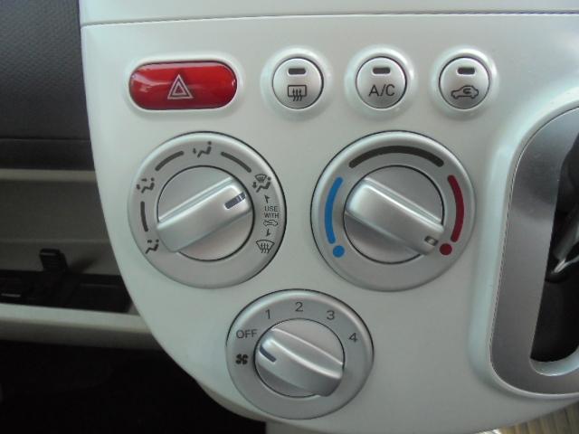 まぁるいデザインがかわいいマニュアルエアコンは、直感的に操作できます。