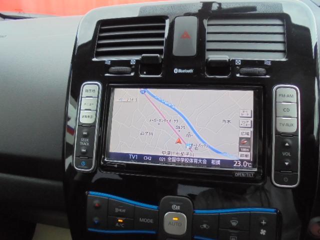 リーフ専用メモリーナビ、充電スポット更新など電気自動車用にさまざまな機能を備えています。もちろんフルセグ地デジTVにも対応しています。
