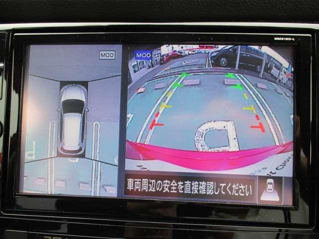「日産」「エクストレイル」「SUV・クロカン」「岐阜県」の中古車6