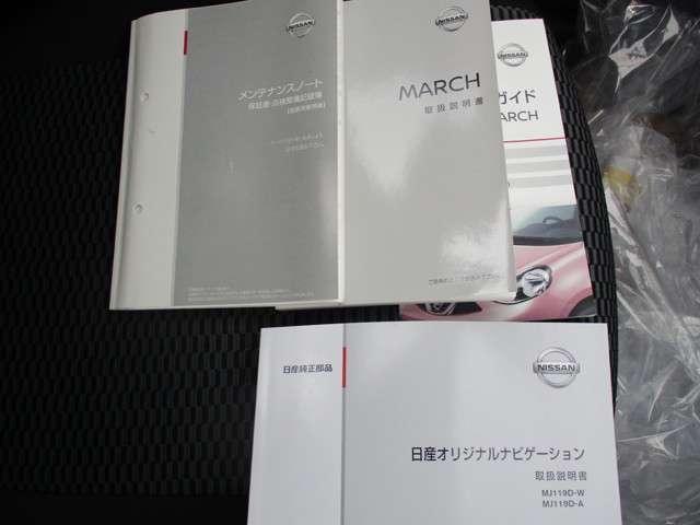 1.2 S メモリーナビ・当社元社有車(18枚目)