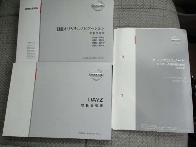 X ドラレコ 衝突軽減ブレーキ/アラウンドモニター(18枚目)