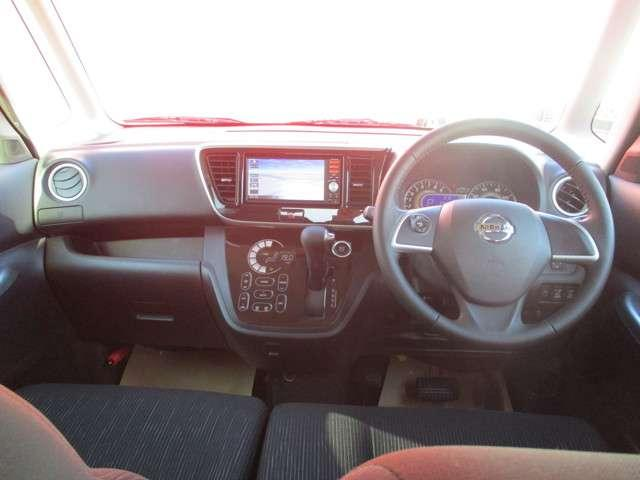 ハイウェイスター X Gパッケージ 4WD メモリーナビ アラウンドビューモニター 両側オートスライドドア エマージェンシーブレーキ 15インチアルミ インテリジェントキー アイドリングストップ キセノンヘッドランプ(4枚目)