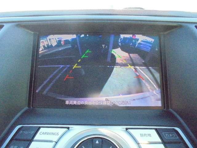 250XL メーカーHDDナビ バックビューモニター インテリジェントキー キセノンヘッドランプ 16インチアルミ 助手席オットマンシート(7枚目)