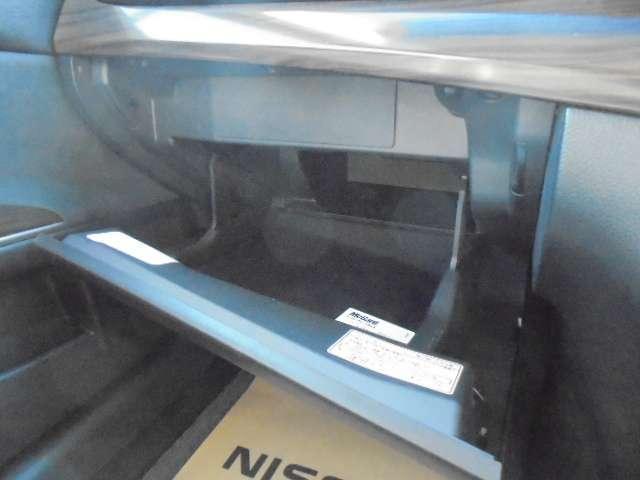 250XL メーカーHDDナビ バックビューモニター インテリジェントキー キセノンヘッドランプ 16インチアルミ 助手席オットマンシート(9枚目)