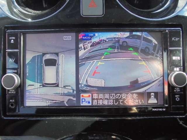 e-パワー メダリスト メモリーナビ アラウンドビューモニター スマートルームミラー LEDヘッドランプ ハイビームアシスト オートライト インテリジェントキー エマージェンシーブレーキ 15インチアルミ(7枚目)
