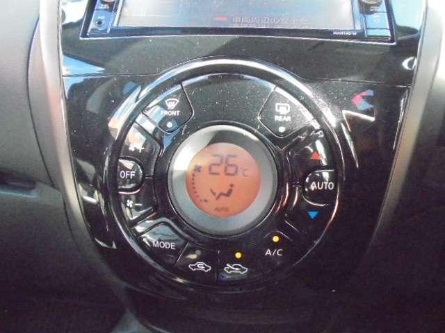 e-パワー メダリスト メモリーナビ アラウンドビューモニター スマートルームミラー LEDヘッドランプ ハイビームアシスト オートライト インテリジェントキー エマージェンシーブレーキ 15インチアルミ(8枚目)