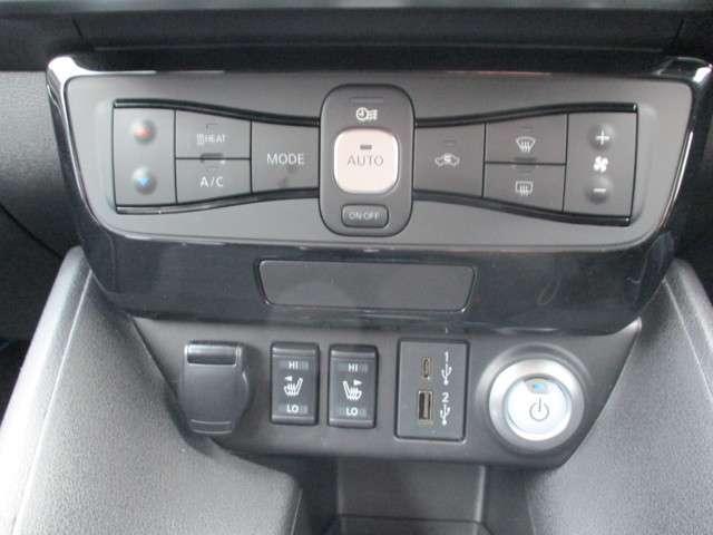 温度をセットするだけで常に快適な温度を保ってくれるオートエアコン、省電力で効率的に車内を暖めるヒートポンプシステムを採用しています。