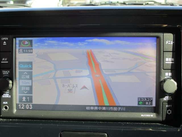S メモリーナビ バックビューモニター エマージェンシーブレーキ リモコンキー アイドリングストップ(6枚目)