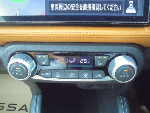 運転席と助手席それぞれにお好みの温度を設定することができる、左右独立温度調整機能付フルオートエアコンを装備。シートヒーターの操作も行えます