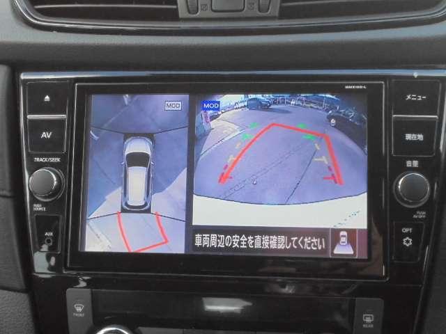 20Xi 4WD プロパイロット エマージェンシーブレーキ メモリーナビ アラウンドビューモニター スマートルームミラー インテリジェントキー 18インチアルミ(7枚目)