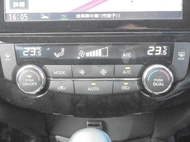 20Xi 4WD プロパイロット エマージェンシーブレーキ メモリーナビ アラウンドビューモニター スマートルームミラー インテリジェントキー 18インチアルミ(13枚目)