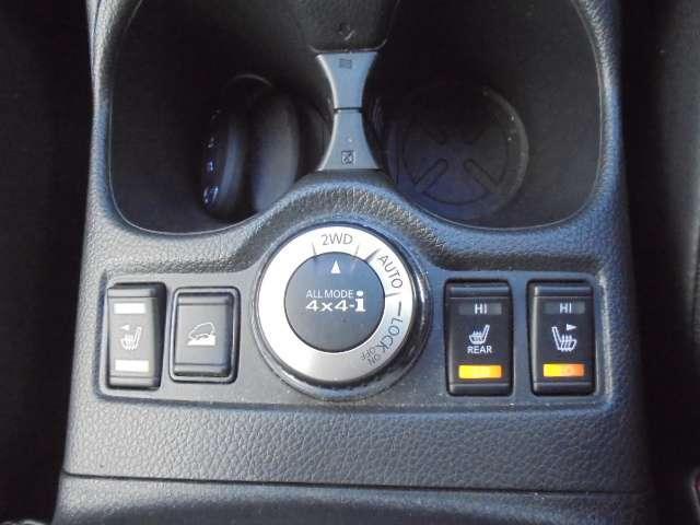 20Xi 4WD プロパイロット エマージェンシーブレーキ メモリーナビ アラウンドビューモニター スマートルームミラー インテリジェントキー 18インチアルミ(15枚目)