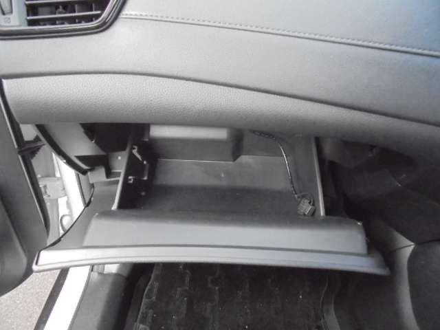 20Xi 4WD プロパイロット エマージェンシーブレーキ メモリーナビ アラウンドビューモニター スマートルームミラー インテリジェントキー 18インチアルミ(18枚目)