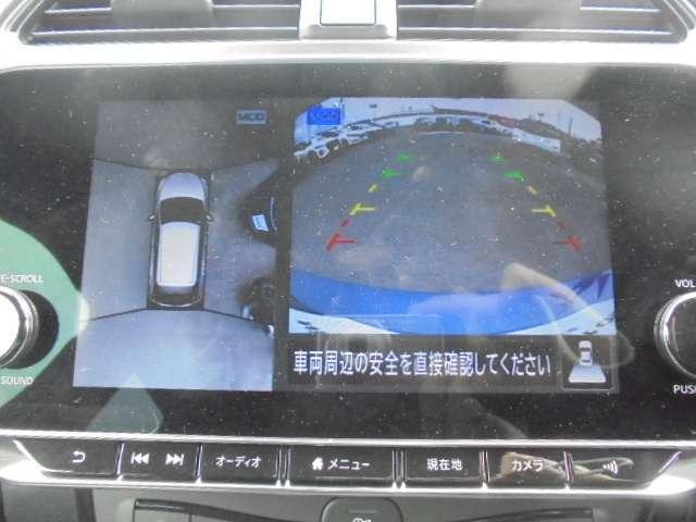 X Vセレクション プロパイロット スマートルームミラー アクセルペダルだけで運転する、新しい運転感覚『e-Pedal』街中でのイージードライブから、メリハリの利いたワインディングでのドライブも満喫できます。(7枚目)