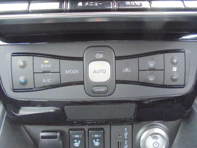 X Vセレクション プロパイロット スマートルームミラー アクセルペダルだけで運転する、新しい運転感覚『e-Pedal』街中でのイージードライブから、メリハリの利いたワインディングでのドライブも満喫できます。(8枚目)
