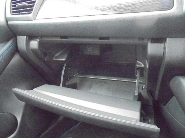 X Vセレクション プロパイロット スマートルームミラー アクセルペダルだけで運転する、新しい運転感覚『e-Pedal』街中でのイージードライブから、メリハリの利いたワインディングでのドライブも満喫できます。(9枚目)