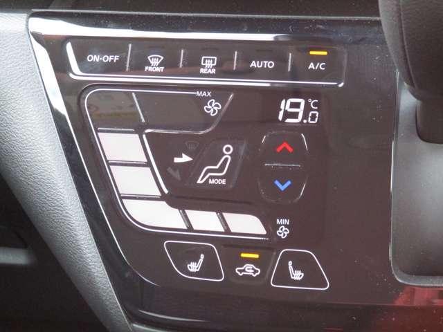 ハイウェイスター X 4WD 9インチメモリーナビ アラウンドビューモニター LEDヘッドランプ ハイビームアシスト 14インチアルミ インテリジェントキー(8枚目)