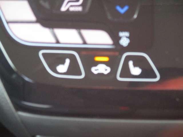 ハイウェイスター X 4WD 9インチメモリーナビ アラウンドビューモニター LEDヘッドランプ ハイビームアシスト 14インチアルミ インテリジェントキー(15枚目)