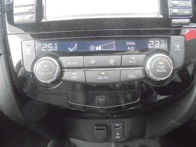 20X ハイブリッド 2.0 20X ハイブリッド 4WD プロパイロット独自の「1モーター2クラッチ方式」、リーフで培ったリチウムイオンバッテリー技術。日産テクノロジーの総力を結集したハイブリッドシステムを搭載。(8枚目)