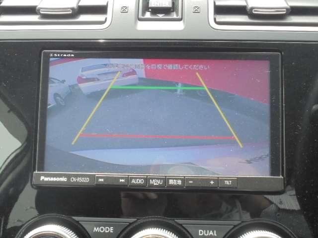 バックモニターで車庫入れや縦列駐車もらくらく、夜間でもはっきり見える高感度カラーカメラで車幅、距離表示機能付きです。