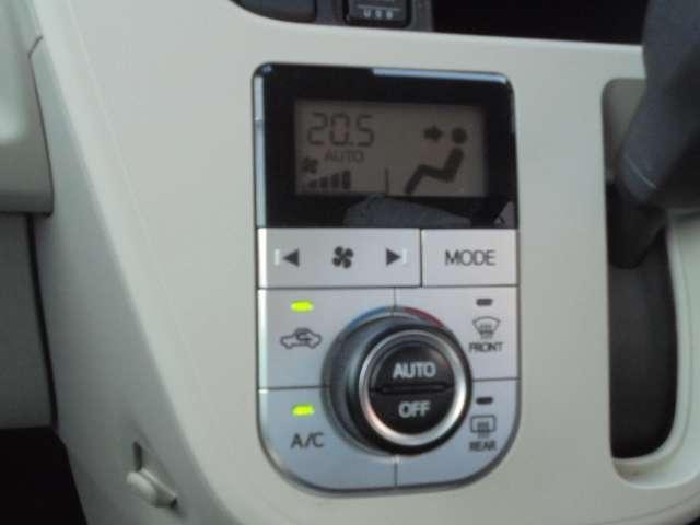 660 X リミテッドII SAIII USB/メモリーナビ /LEDヘッド/スマアシ3衝突軽減ブレーキ・前後誤発進抑止アシスト・先行車発進お知らせ・車線逸脱警報・オートハイビーム・LEDヘッドライト・純正メモリーナビ+連動ドラレコ・ETC・運転席シートヒーター(14枚目)