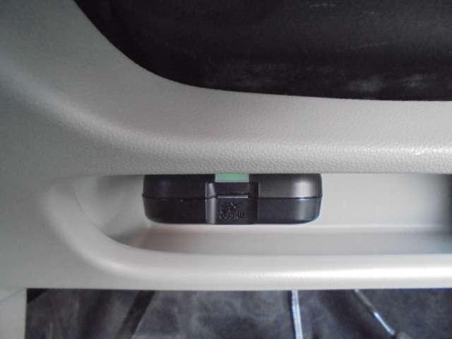 660 X リミテッドII SAIII USB/メモリーナビ /LEDヘッド/スマアシ3衝突軽減ブレーキ・前後誤発進抑止アシスト・先行車発進お知らせ・車線逸脱警報・オートハイビーム・LEDヘッドライト・純正メモリーナビ+連動ドラレコ・ETC・運転席シートヒーター(15枚目)