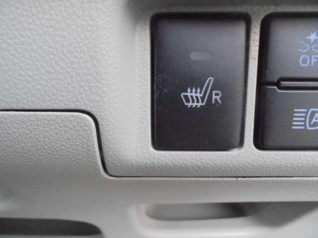 660 X リミテッドII SAIII USB/メモリーナビ /LEDヘッド/スマアシ3衝突軽減ブレーキ・前後誤発進抑止アシスト・先行車発進お知らせ・車線逸脱警報・オートハイビーム・LEDヘッドライト・純正メモリーナビ+連動ドラレコ・ETC・運転席シートヒーター(17枚目)