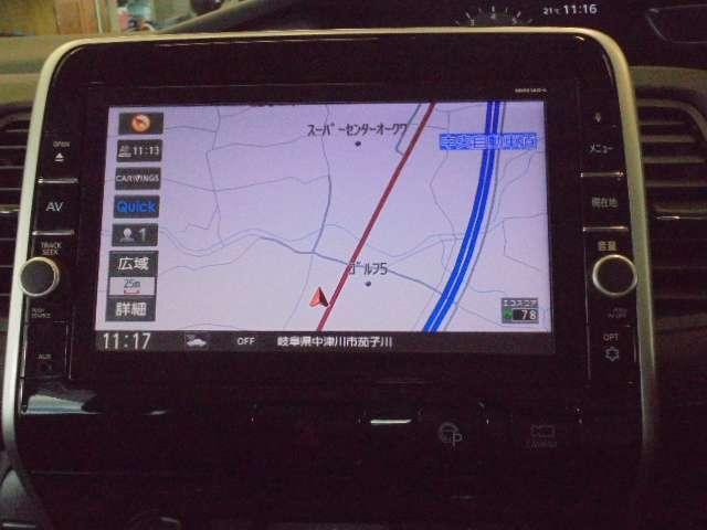 通信ユニット内蔵の日産純正ナビMM516D-L、9インチワイド大型モニター、使いやすいスイッチ/パネルを採用。Blu-ray再生機能、さらに「Apple CarPlay」、「Android Auto(