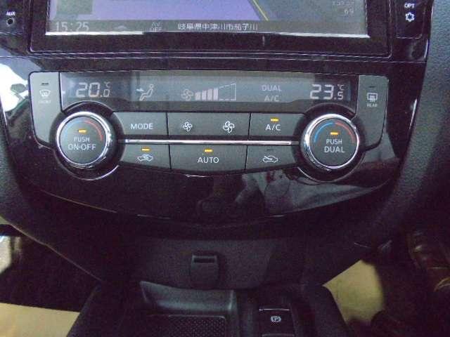 20Xi ハイブリッド 4WD メモリーナビ プロパイロット ガラスサンルーフ アラウンドビューモニター LEDヘッドランプ ルーフレール 17インチアルミ 前方ドラレコ(8枚目)