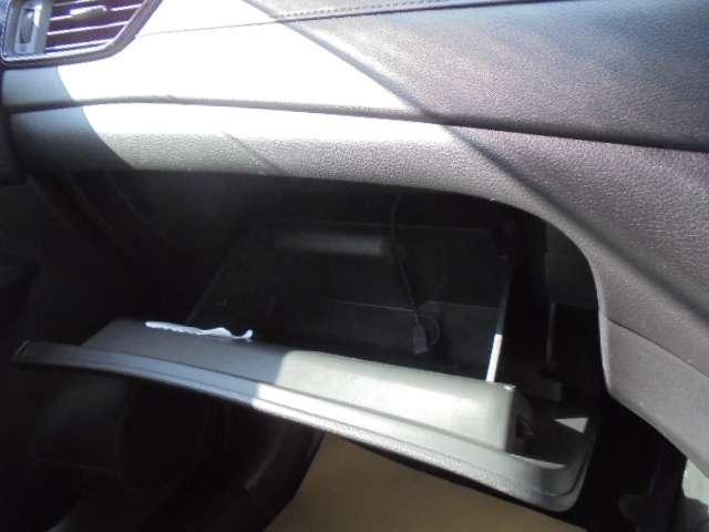 20Xi ハイブリッド 4WD メモリーナビ プロパイロット ガラスサンルーフ アラウンドビューモニター LEDヘッドランプ ルーフレール 17インチアルミ 前方ドラレコ(9枚目)