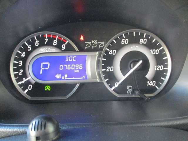 ハイウェイスター Gターボ メモリーナビ アラウンドビューモニター 両側オートスライドドア ETC インテリジェントキー LEDヘッドランプ ハイビームアシスト 15インチアルミ(6枚目)