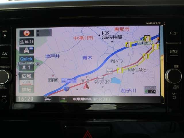 ハイウェイスター Gターボ メモリーナビ アラウンドビューモニター 両側オートスライドドア ETC インテリジェントキー LEDヘッドランプ ハイビームアシスト 15インチアルミ(7枚目)