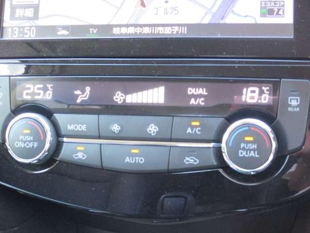 運転席と助手席それぞれにお好みの温度を設定することができる、左右独立温度調整機能付フルオートエアコンを装備しています。