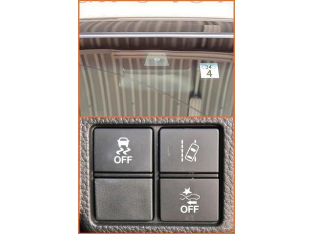 G・Lホンダセンシング ナビ&TV 電動スライドドア メモリーナビ フルセグ バックカメラ DVD再生 衝突被害軽減システム ETC スマートキー LEDヘッドランプ エアロ 記録簿 オートクルーズコントロール オートライト(14枚目)