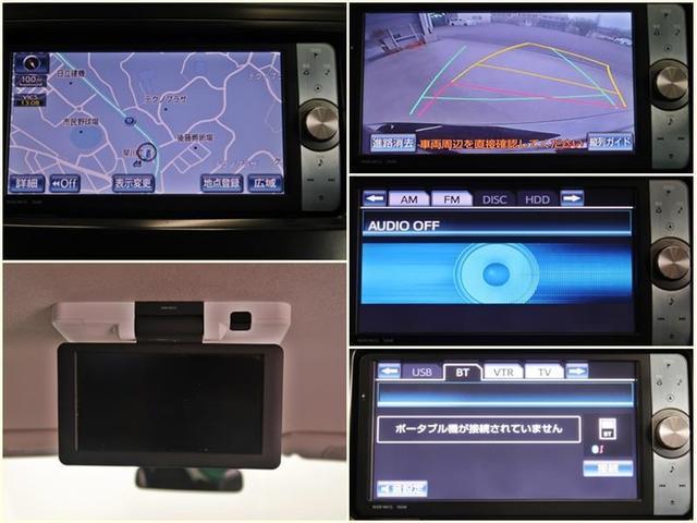 G ハイブリッド ナビ&TV HDDナビ フルセグ 後席モニター バックカメラ DVD再生 ミュージックプレイヤー接続可 ETC スマートキー LEDヘッドランプ オートクルーズコントロール ワンオーナー(7枚目)
