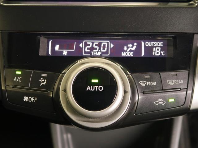 G ハイブリッド ナビ&TV HDDナビ フルセグ 後席モニター バックカメラ DVD再生 ミュージックプレイヤー接続可 ETC スマートキー LEDヘッドランプ オートクルーズコントロール ワンオーナー(8枚目)