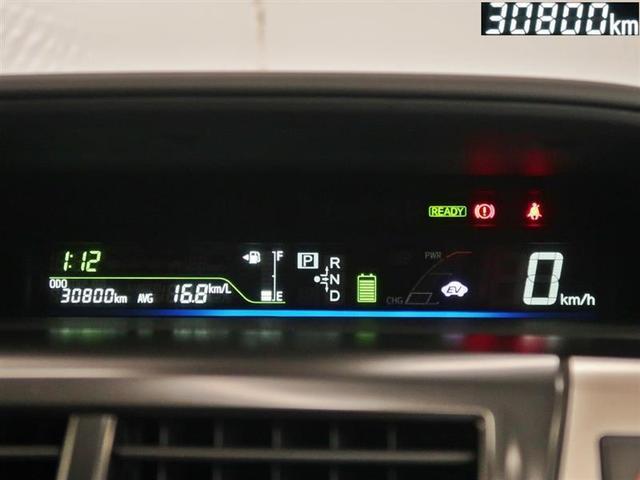 G ハイブリッド ナビ&TV HDDナビ フルセグ 後席モニター バックカメラ DVD再生 ミュージックプレイヤー接続可 ETC スマートキー LEDヘッドランプ オートクルーズコントロール ワンオーナー(11枚目)