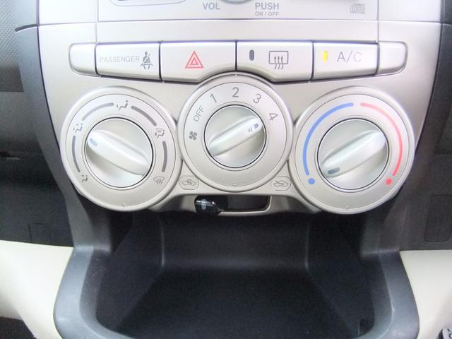 トヨタ パッソ G 純正オーディオ スマートキー HIDライト