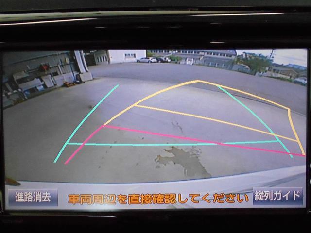 1.8X EXパッケージ SDナビ ワンオーナー 安心サポ車(4枚目)