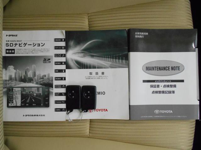 1.8X EXパッケージ SDナビ ワンオーナー 安心サポ車(18枚目)