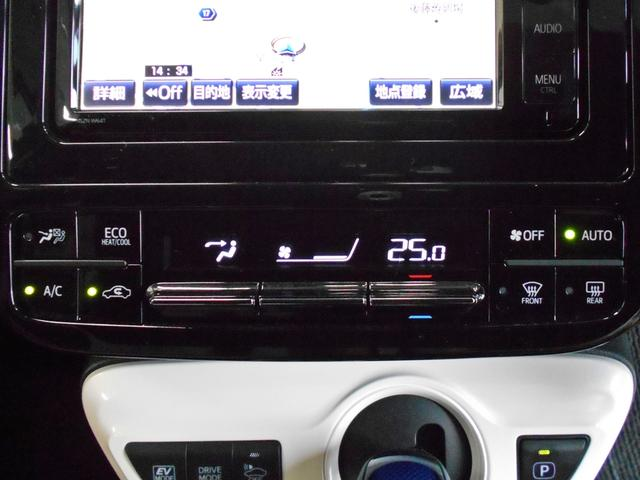 S SDフルセグナビBモニター ETC 4WD ワンオーナー(11枚目)